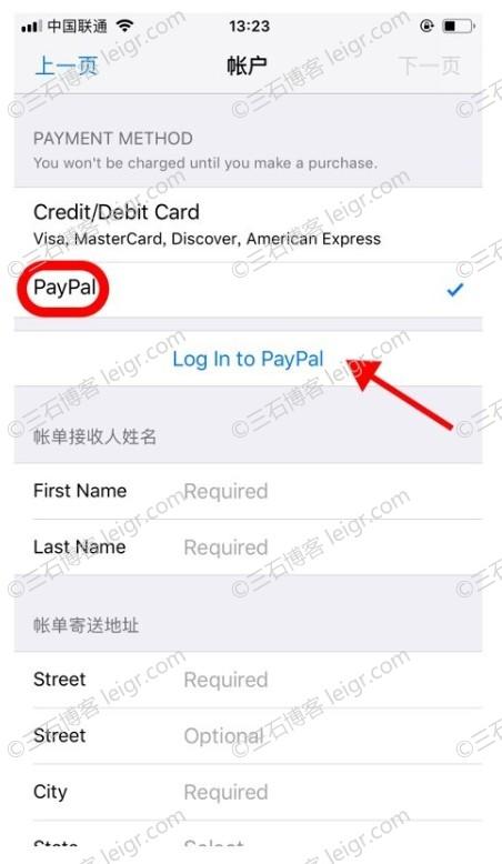 2020注册美区PayPal并绑定美区Apple ID消费-三石笔记