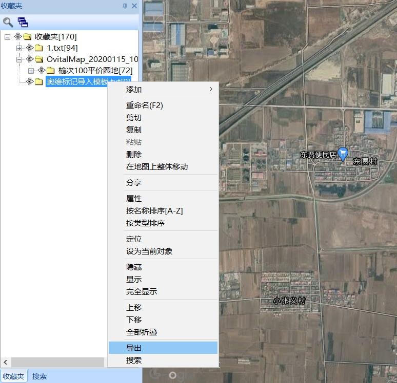 如何将平面坐标点导入到奥维互动地图-三石笔记