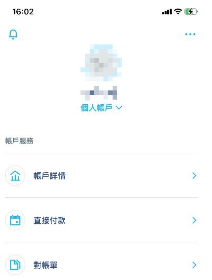 transferwise app如何设置为中文-三石笔记
